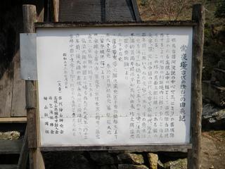 110430徳島 046.jpg