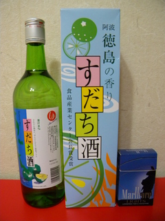 110430徳島 069.jpg