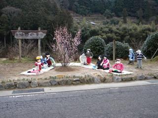 20110304神山 015.jpg