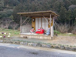 20110304神山 016.jpg